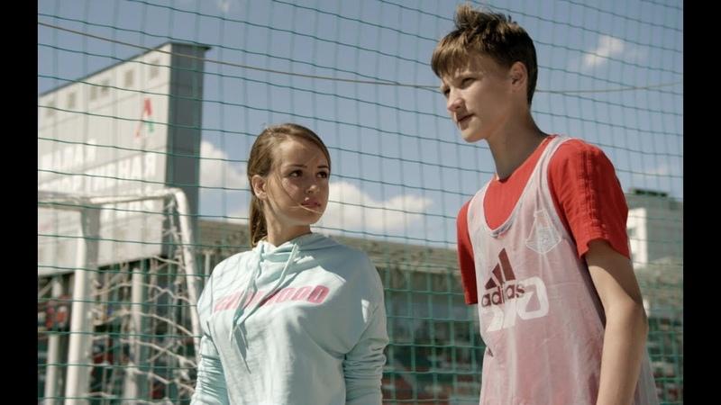Вне Игры. Трейлер первого честного сериала о нашем футболе. Смотри только на START.ru