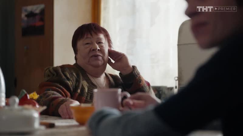 Домашний Арест 4 Серия на ТНТ [Сериал 2018]