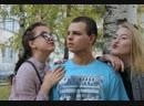 Основы исследовательской работы. Защита практической работы:Зоя, Кристина,Оля и Дима