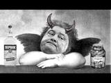 Петя на том свете. Немая комедия. Сатирическая пародия. Политическая сатира. Абсурдный юмор,гротеск.