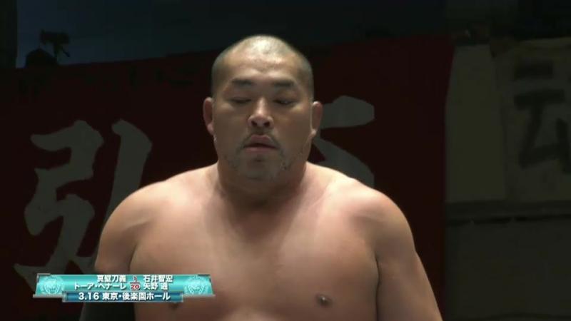 Тору Яно и Томохиро Ишии vs. Хенаре и Тоги Макабе