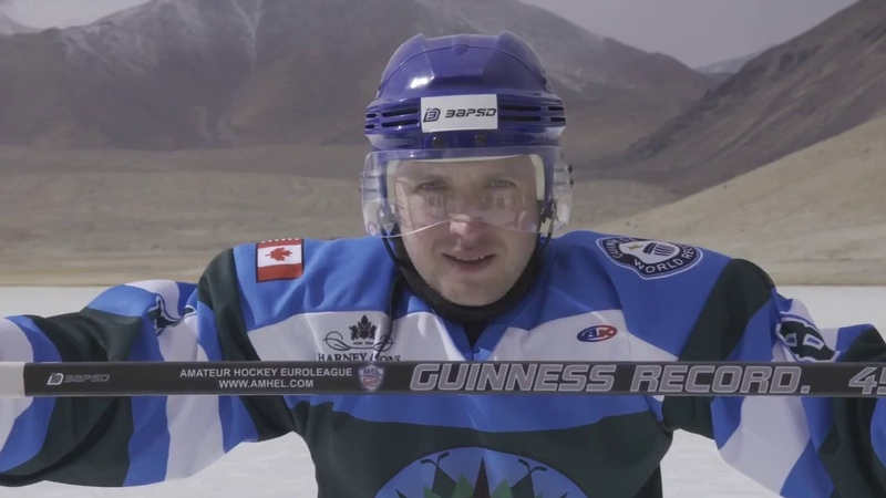 Мировой рекорд Гиннесса 2018. Хоккей на высоте 4361 м над уровнем моря.