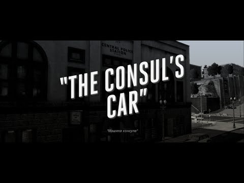 L.A. Noire ► The consuls car(Авто консула) №7