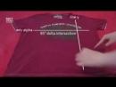Как быстро сложить футболку