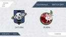 AFL18 Russia Cup 1 2 Finale Saturn Rubin