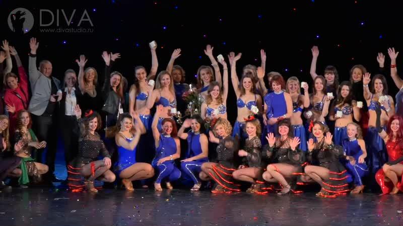 Закрытие отчетного концерта 19.01.2019 года танцевальной школы DIVA Studio в СПб