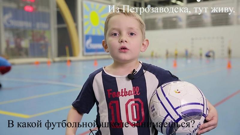 Юниор Петрозаводск. Ваня Богданов