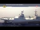 Большой десантный корабль Северного флота «Иван Грен» готовится к параду ВМФ
