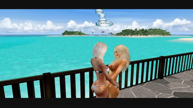 Страстные Поцелуи с девушкой на острове