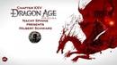 Dragon Age - Часть 25: Испытание на Арене, Ловим Нагов, Знакомство с Харроумонтом.