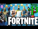 Fortnite 💩🤢I'm ill Hostage🤬Free💸Join Me🐉PC💻Max✨13th🎋
