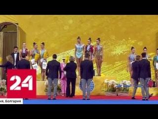Золото у Авериной, бронза у Солдатовой: триумф россиянок на ЧМ по художественной гимнастике в Софи…