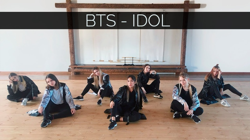 BTS (방탄소년단) - IDOL cover by X.EAST feat. Hello its me