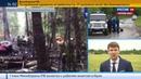 Новости на Россия 24 В Сети появилось видео выступления Русских витязей за минуты до катастрофы