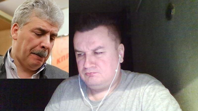 Павла Грудинина уволили с должности в подмосковном Видном