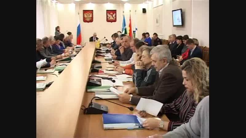 Работа районного депутатского корпуса завершилась в 2018 году очередной сессией.