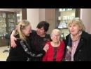 Баба Лена в гостях у Аморе