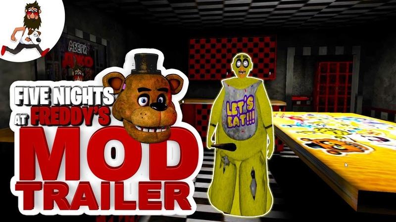 БАБУЛЯ ГРЕННИ АНИМАТРОНИК [FNAF] ► Five Nights at Freddy's НОВЫЙ МОД GRANNY [1.4.0.1] - ТРЕЙЛЕР