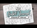 50 (MORE) Bullet Journal Doodle Ideas!