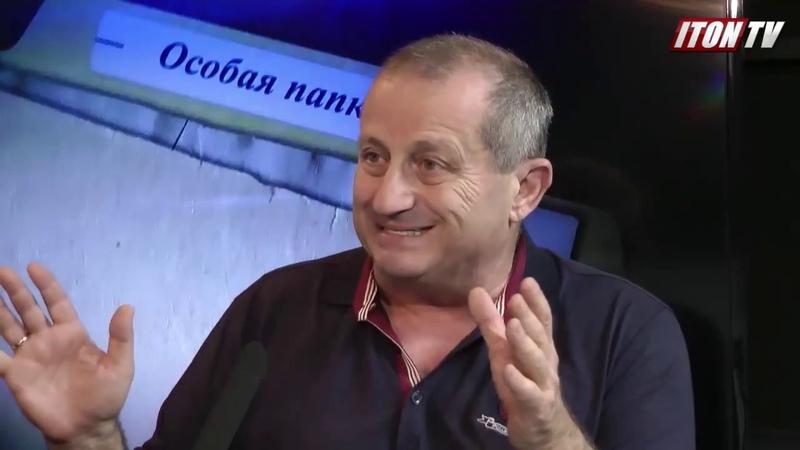 Я.Кедми: Израильские F-16 не прикрывались российским ИЛ-20