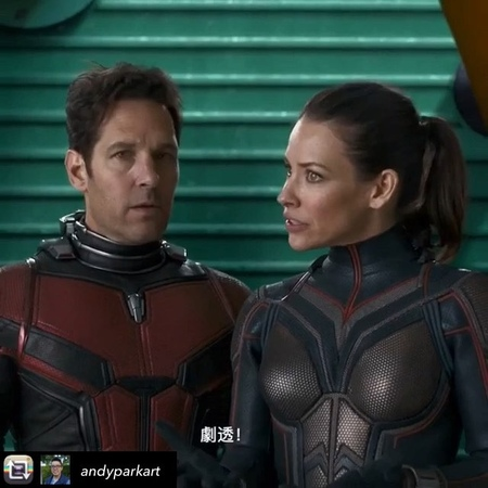 """Evangeline Lilly on Instagram: """"What the heck is happening with my life?!?!?!?! 😱🤯🥳🤩🥰😎☺️🤠. antmanandthewasp theme park attraction! @hkdisneyland"""""""