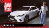 Lexus ES  - Eerste kennismaking - English subtitles