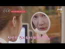 180320 Роун (SF9) @ tvN's Blind Date Cafe preview