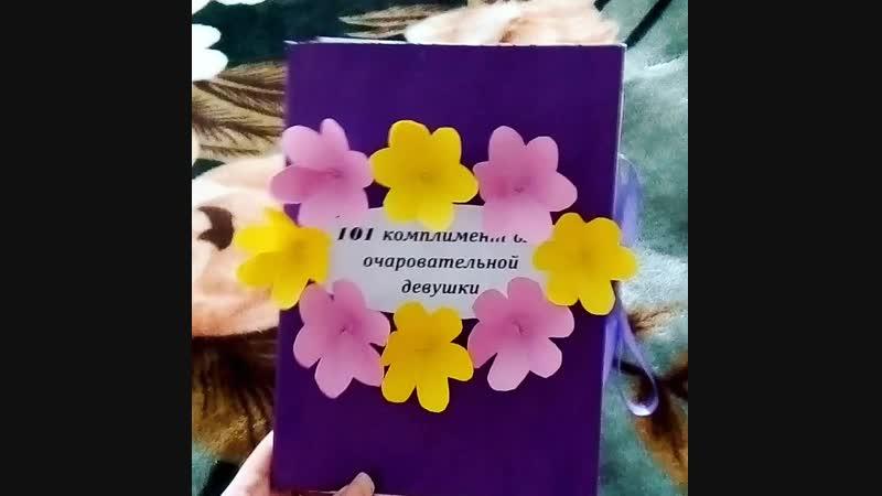 Девушка цветёт , когда любима💕✨🌸 Номер 7️⃣1️⃣ Цена 3️⃣0️⃣0️⃣