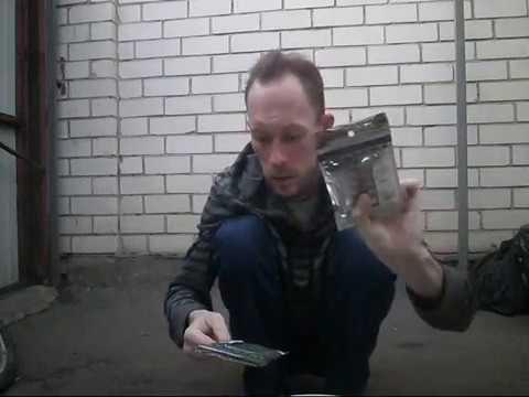 Unboxing по заказу fMagazin.ru
