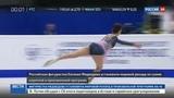 Новости на Россия 24 Россиянка Евгения Медведева установила новый мировой рекорд в фигурном катании