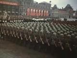 Парад Победы 1945 года на Красной площади в Москве.