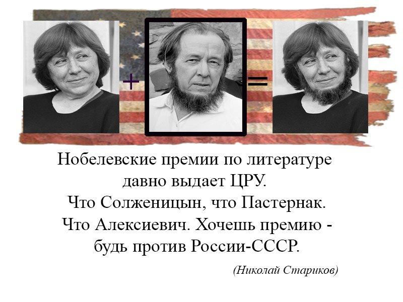https://pp.userapi.com/c846218/v846218264/bc8dd/7bmZgIBLtmc.jpg