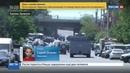 Новости на Россия 24 Началась спецоперация по освобождению полицейских в Ереване
