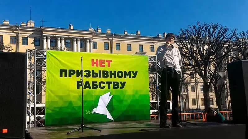 Юрий Багров Давайте освободим от призыва тех, кто не хочет отдавать свою жизнь воинской службе