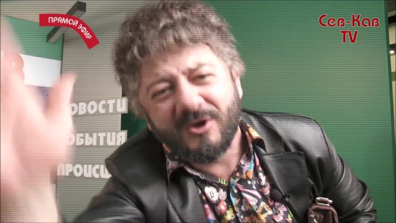 Жорик