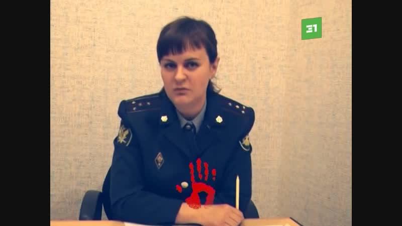 Шокирующее признание сотрудницы одной из колонии Челябинской области