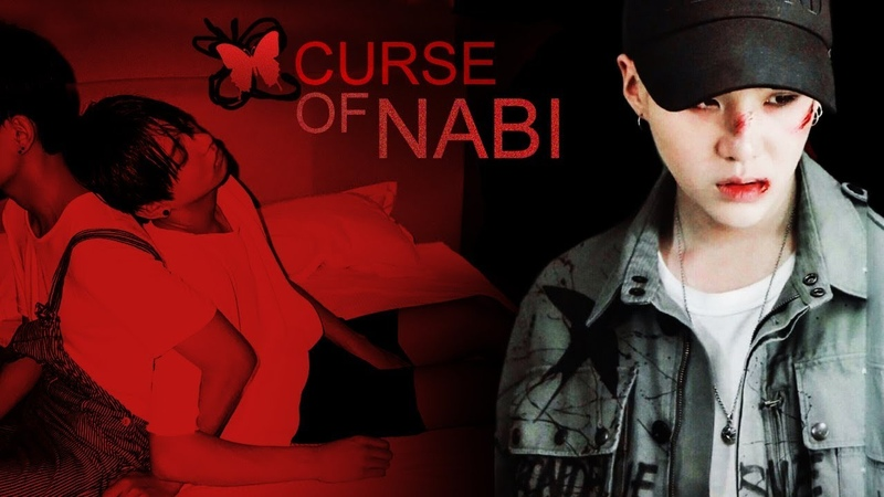 BTS ○ Curse of Nabi [Serial Killer!AU] ○ original concept trailer