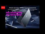 Игровой Ноутбук, MAIBENBEN Z5, 15,6 Дюйма, ОЗУ 8 гб DDR4, 128 ГБ SSD + 1 ТБ Память, 2019