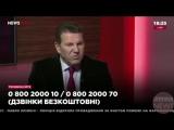 Hack News - Крымский мост обломал украинских