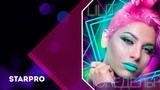Lilit - Понедельник (feat. BIG BRO) (Lyric Video)
