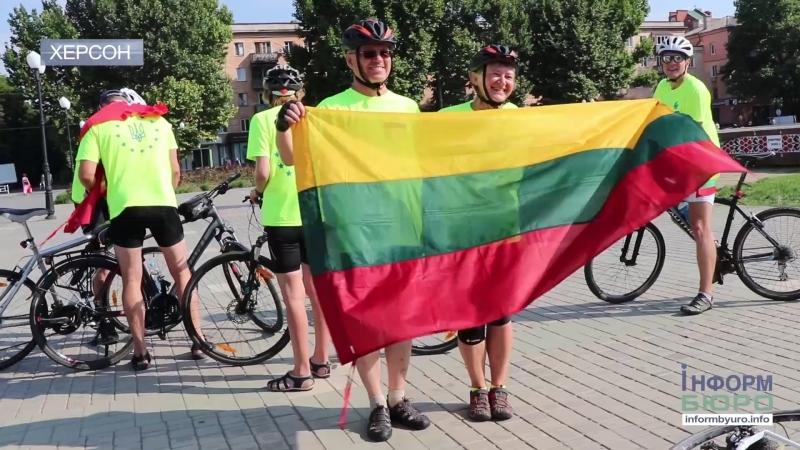 Литовська велоделегація стартувала з Херсону