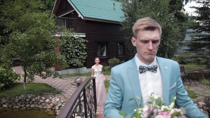 Камерная свадьба Алёны и Макса