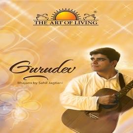 Sahil Jagtiani альбом Gurudev