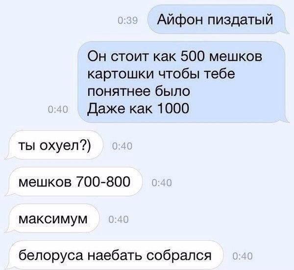 Фото №456256205 со страницы Алексея Скугаревского