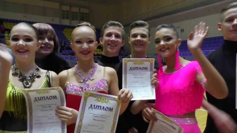 Турнир по спортивным бальным танцам KHARKIV CUP 2018