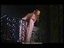 Romeo Juliette- Le Spectacle Musical - Le Balcon