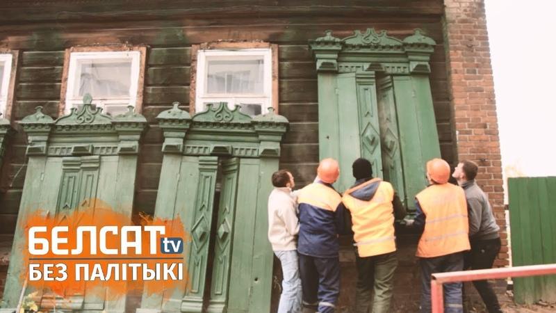 Бяздомны горад, рэпартаж, рэж. Марыя Булавінская, 2018
