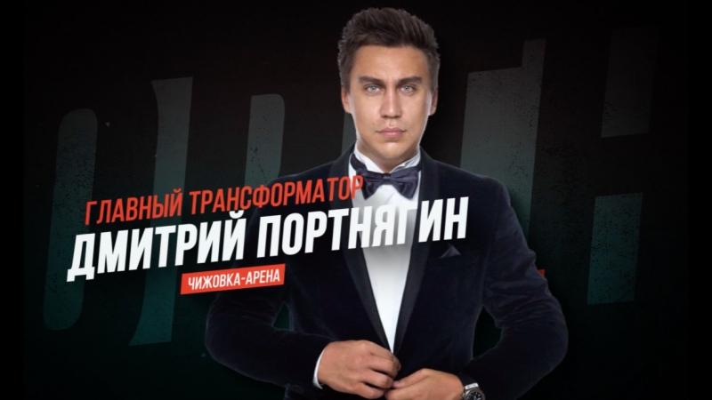 Конференция БИЗНЕС-ПРОБУЖДЕНИЕ. 19 мая. Минск