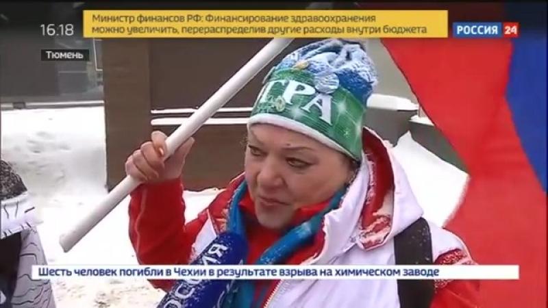 Россия 24 - В Тюмени открылся завершающий, девятый этап Кубка мира по биатлону - Россия 24