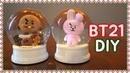 BT21 스노우볼 만들기! (대박 귀여움..) DIY BT21 Snow Globes are soo cute! BT21 DIY